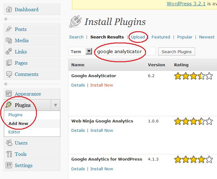 Πως να εγκαταστήσετε wordpress plugins